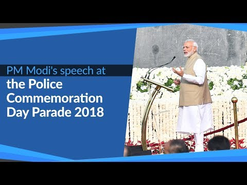 PM Modi's speech at the Police Commemoration Day Parade at Chanakyapuri, New Delhi