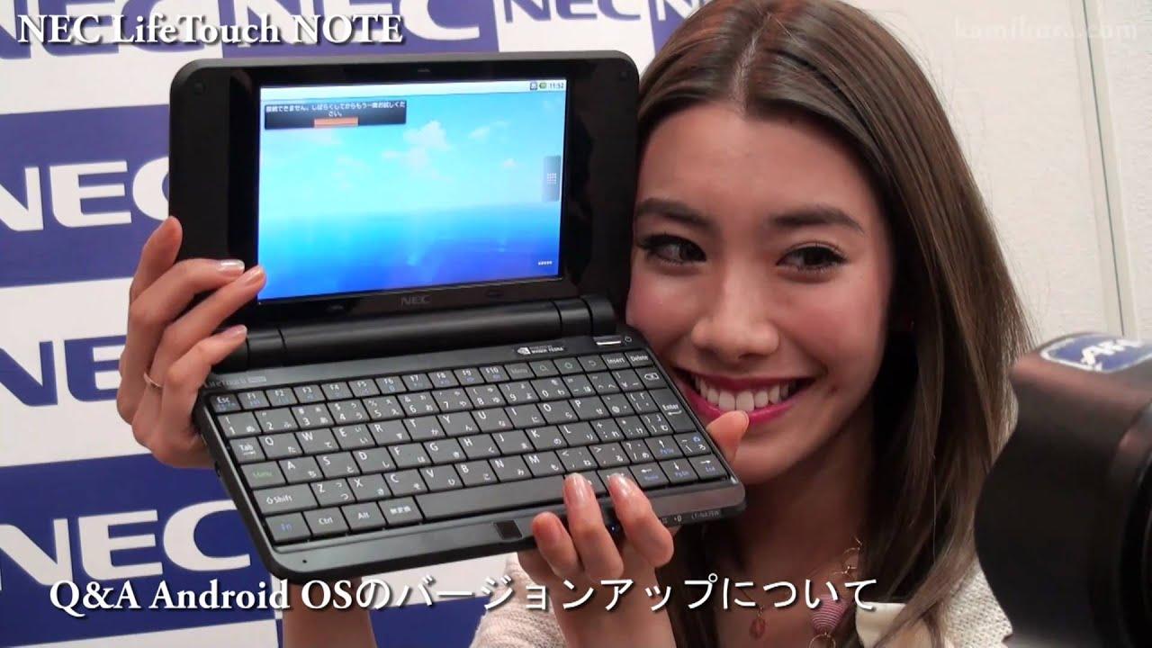 NEC LifeTouch NOTE 発表会 Q&A Androidのバージョンアップについて