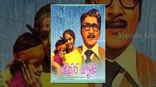 Jeeves De Jyothi Telugu Full Movie - Sollozo Trahan Padre,Vanisri, K. Viswanath, K V Mahadevan