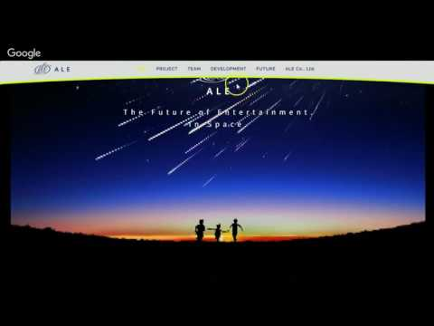FLAT EARTH - JAPAN CREATES FAKE SUNS, METEORS, SHOOTING STARS!