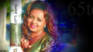 New and The Best Eritrean Music 2015 Solomie Mahray