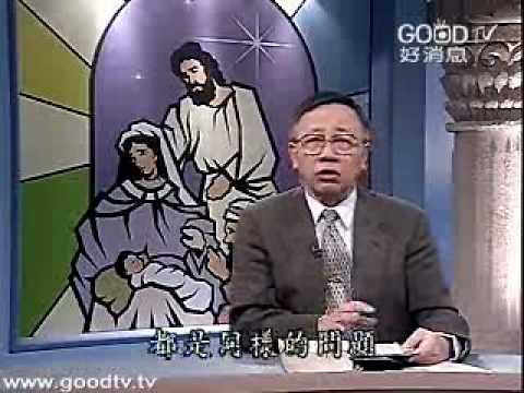 腓利門書剪影(3)~腓利門書剪影(三) - YouTube