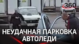 Уничтожила авто, просто паркуясь: автоледи не смогла совладать с педалями - видео из Башкирии