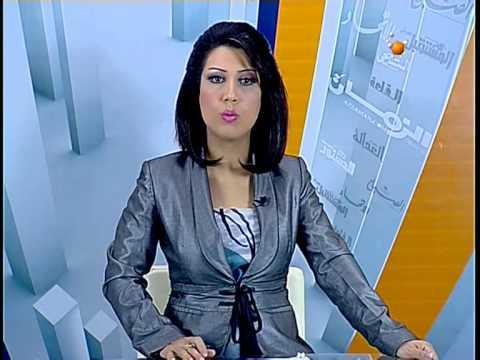 اخبار العراق الان - YouTube