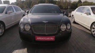 Аренда авто в Москве Bentley / Бентли черный(, 2016-01-15T13:32:14.000Z)