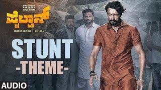 Stunt Theme Audio Song Pailwaan Kannada Kichcha Sudeepa Suniel Shetty Krishna Arjun Janya