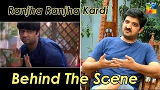 Download Ranjha Ranjha Kardi Behind The Scene | Iqra Aziz & Imran Ashraf | Hum Backstage Mp3 and Videos