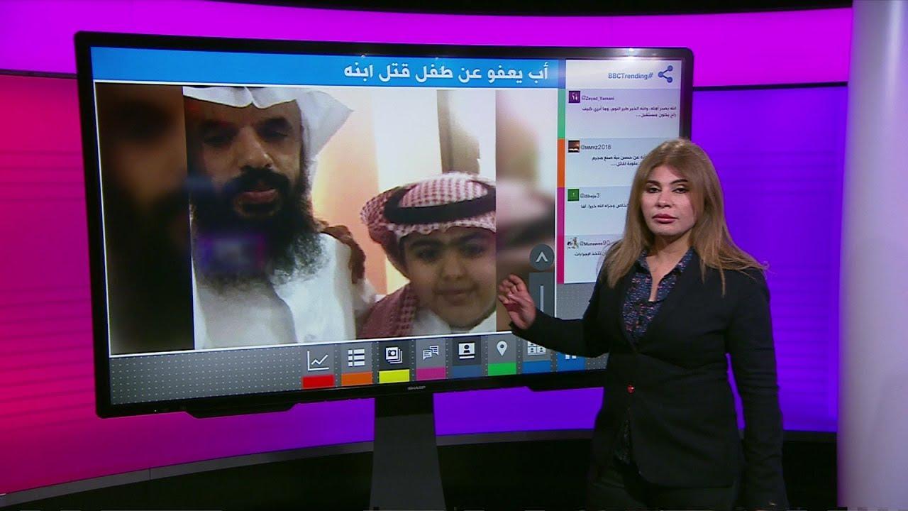 أب سعودي يعفو عن قاتل ابنه بمدرسة في الرياض