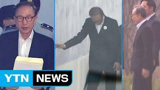 [돌발영상] 벽 짚고 집에 가기 / YTN