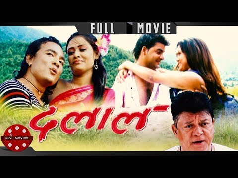 New Nepali Full Movie 2019/2076 | Dalal | Raj Timilsina | Sunil Thapa | Soniya KC | Subash Meche