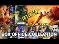 Box Office Collection Of Narendra Modi, Aladdin, India's Most Wanted, De De Pyaar De Movie Etc 2019