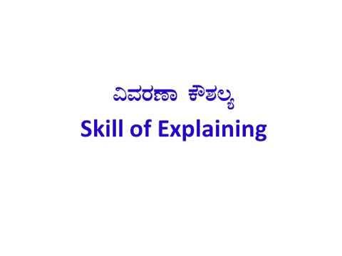 Skill Of Explaining Mnr Kannada