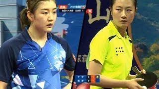 DING Ning Vs CHEN Meng (WT-QF/M4) 2018 China National Championship - HD1080p