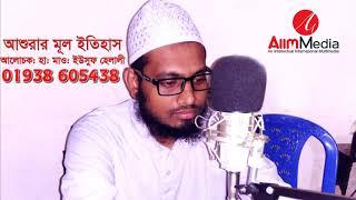 ashura ll 10th muharram ll yusuf helaly ll 2017