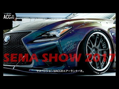 ACCtv World Tour series | SEMA Show | RC-F Part3