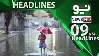 News Headlines | 09:00 AM | 17 June 2018 | Neo News