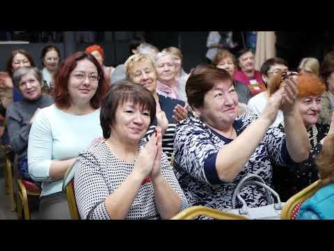 Конференция компании БИОЗАН 2019