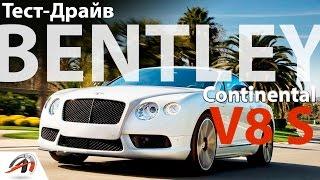 Test Drive - Bentley Continental GT V8S / Испания Марбелья ПуертоБанус(, 2016-05-30T18:13:00.000Z)