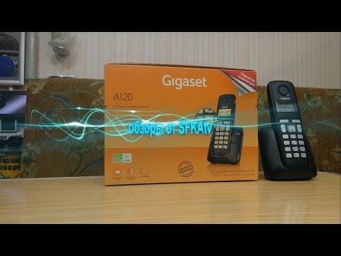 Gigaset a120 домашний телефон обзоры от SFKAtv