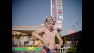 賈斯汀 Justin Timberlake / 擋不住的感覺 CAN'T STOP THE FEELING! 魔髮精靈主題曲 (HD中字MV)