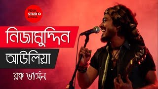 Dillite Nizamuddin Auliya ft. The Folk Diaryz | Bangla Folk Song | Folk Studio Bangla Song 2018