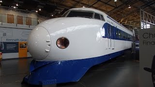 イギリス国立鉄道博物館の0系新幹線 0 series Shinkansen at National Railway Museum York