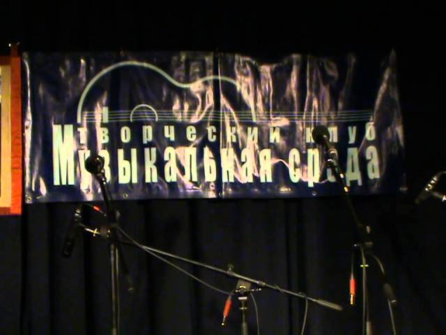 Музыкальная Среда 26.03.2014. Часть 5