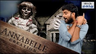 Annabelle: Creation Review | David F. Sandberg | James Wan | Annabelle English Movie Selfie Review