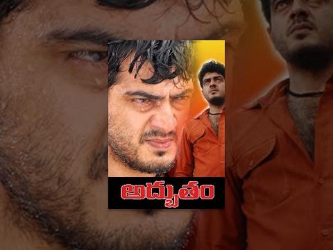 Ajith's Adbutham Telugu Full Movie