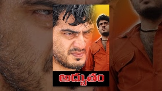 Ajith's Adbutham Telugu Full Movie