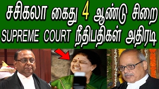 sasikala arrested judgement 4 years prison    tamil live news    tamil latest political news today