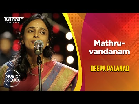 Mathruvandanam Deepa Palanad Feat. Music Mojo Season 6 Kappa Tv
