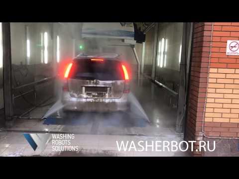 Реально грязный автомобиль Grandis против автоматической мойки. Кто кого? Отзыв и опрос.
