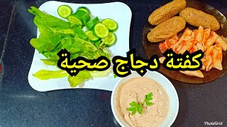 تاني يوم دايت _تحدي أسبوع من الدايت لخسارة الوزن من ٣ل٥كيلو (اليوم التاني) Doha lifestyle