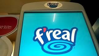 프리얼(f'real) 밀크쉐이크 자판기 체험기
