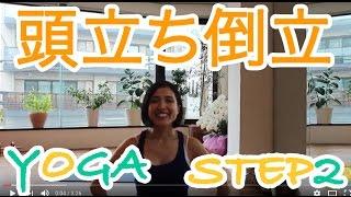 ヨガ最新情報 http://sutra-888.com HAPPY SUTRA 夏未|Japanese Yoga ...