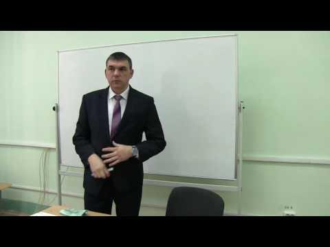 Рынок ценных бумаг  Введение Лекция от 09. 02. 15
