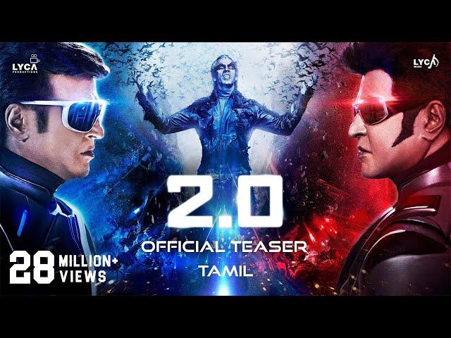 2.0 - Official Teaser [Tamil] | Rajinikanth | Akshay Kumar | A R Rahman | Shankar | Subaskaran