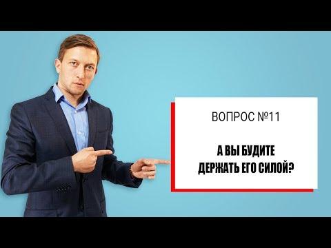 Как и кто держит наркоманов и алкоголиков в реабилитационном центре? Андрей Борисов