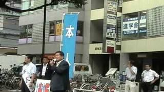 090803中川秀直先生が応援!! 中川秀直 動画 25