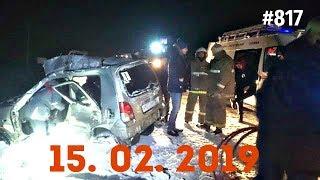 ☭★Подборка Аварий и ДТП/Russia Car Crash Compilation/#817/February 2019/#дтп#авария