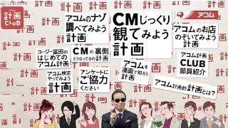 2008 江波戸ミロ、(大堀恵) 2009 大島麻衣 「見る」コンサート物語 2009...