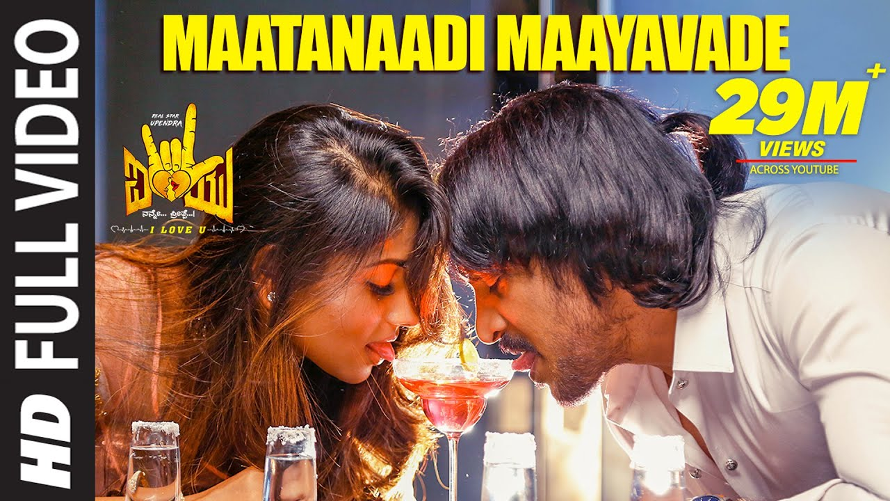 Maatanaadi Maayavade Video Song | I Love You Kannada Movie | Armaan Malik | Upendra, Rachita Ram