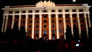Лазерное шоу на Дне города Харькова 23.08.2013