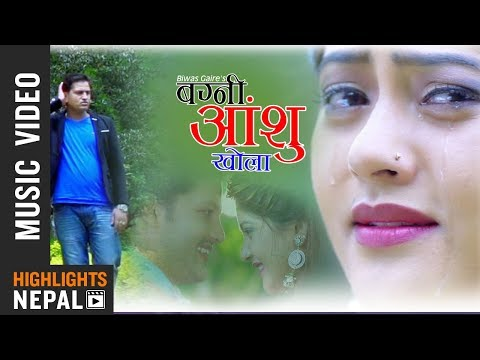 Bagni Aashu Khola | New Nepali Lok Dohori Song 2018/2075 | Bibash Gaire, Purnakala B.C