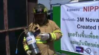 การทำทดสอบน้ำยาดับเพลิง 3M Novec 1230 โดย NIPPON(, 2013-07-09T10:51:44.000Z)