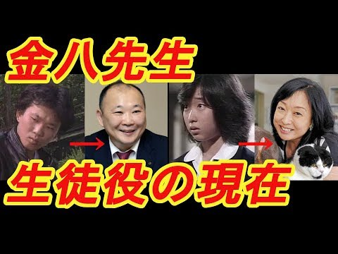 金八先生、生徒役の現在『第1シーズン~第8シーズンまで』 【芸能デスク】ドラマ