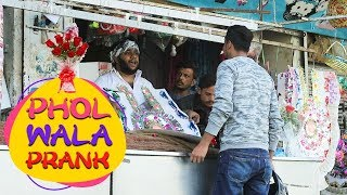 | Phool Wala Prank | By Nadir Ali In | P4 Pakao | 2019