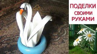Лебеди из покрышек(Пошаговая инструкция как сделать лебедя из покрышки своими руками. Для дома и сада-заточка для ножей: http://ali..., 2016-03-31T10:11:40.000Z)