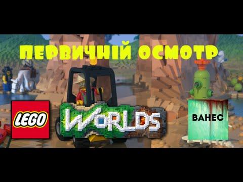 cbnb игры лего
